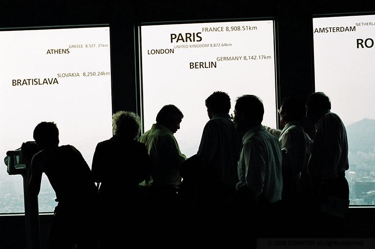 방문자 2008